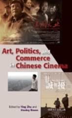 Art,-politics,-and-commerce-in-Chinese-cinema