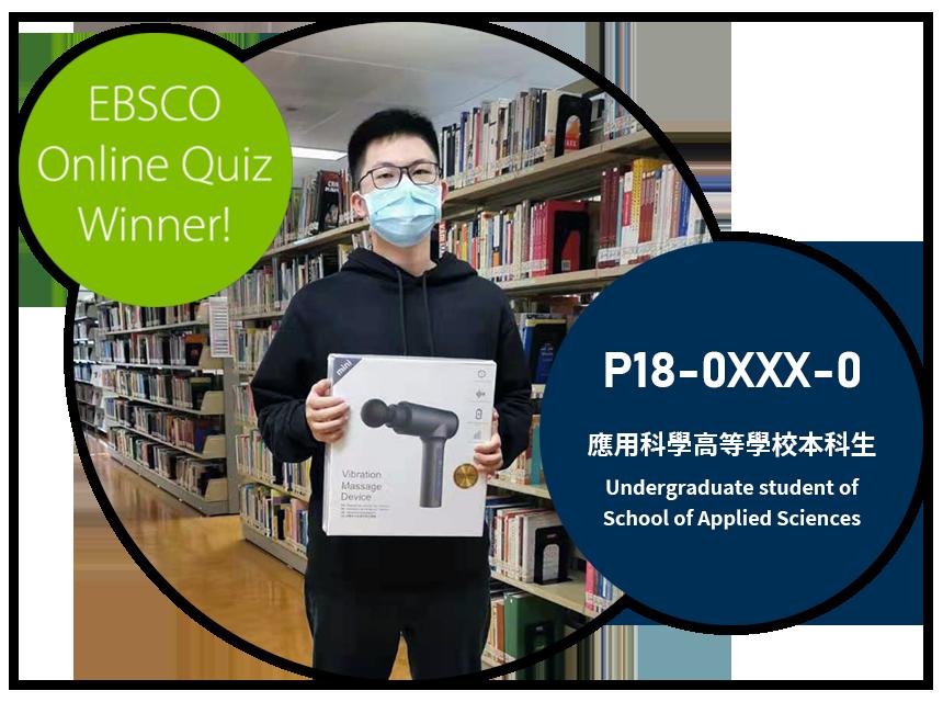 EBSCO Online Quiz Winner 2020