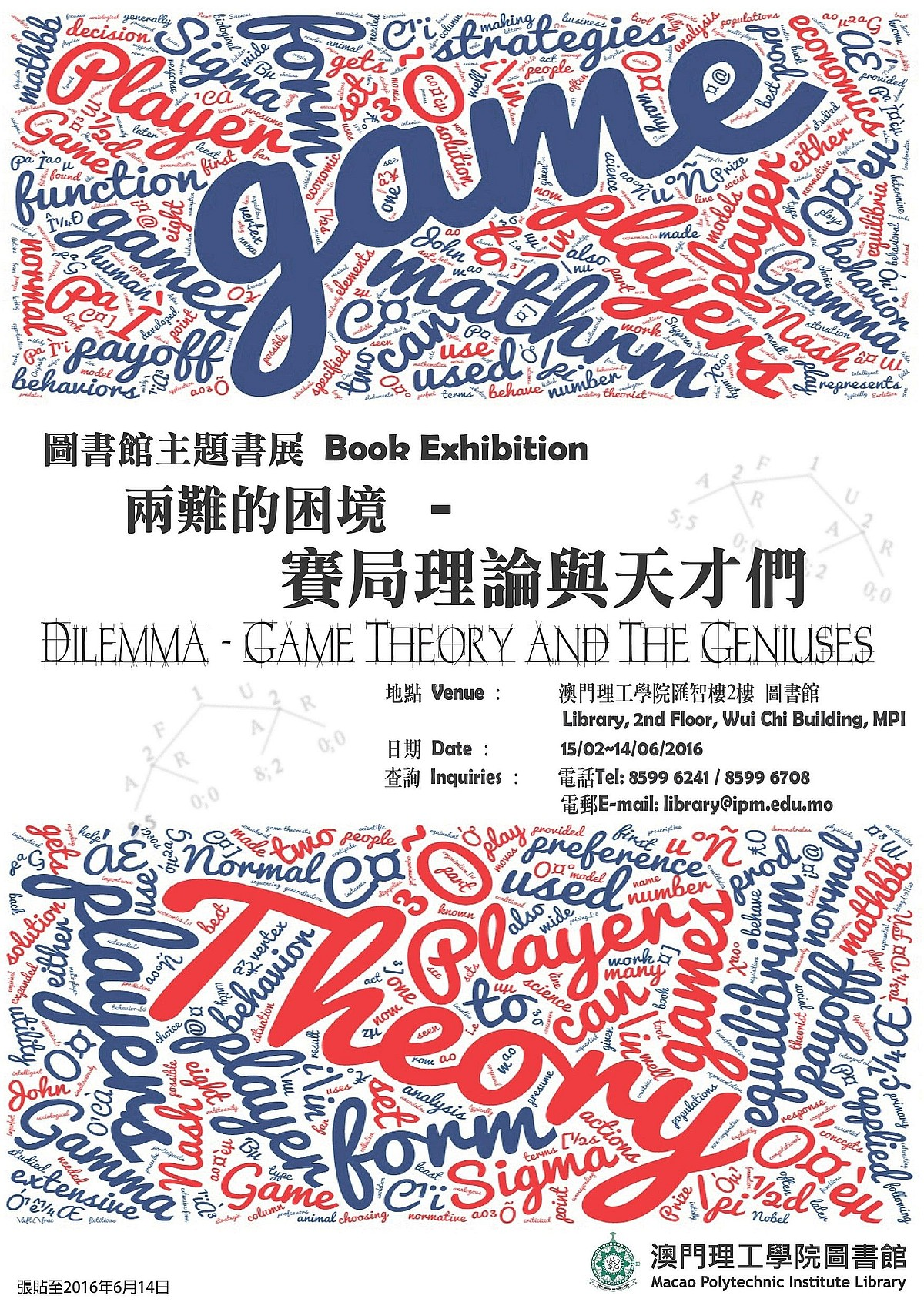 Dilemma - Game Theory and Geniuses
