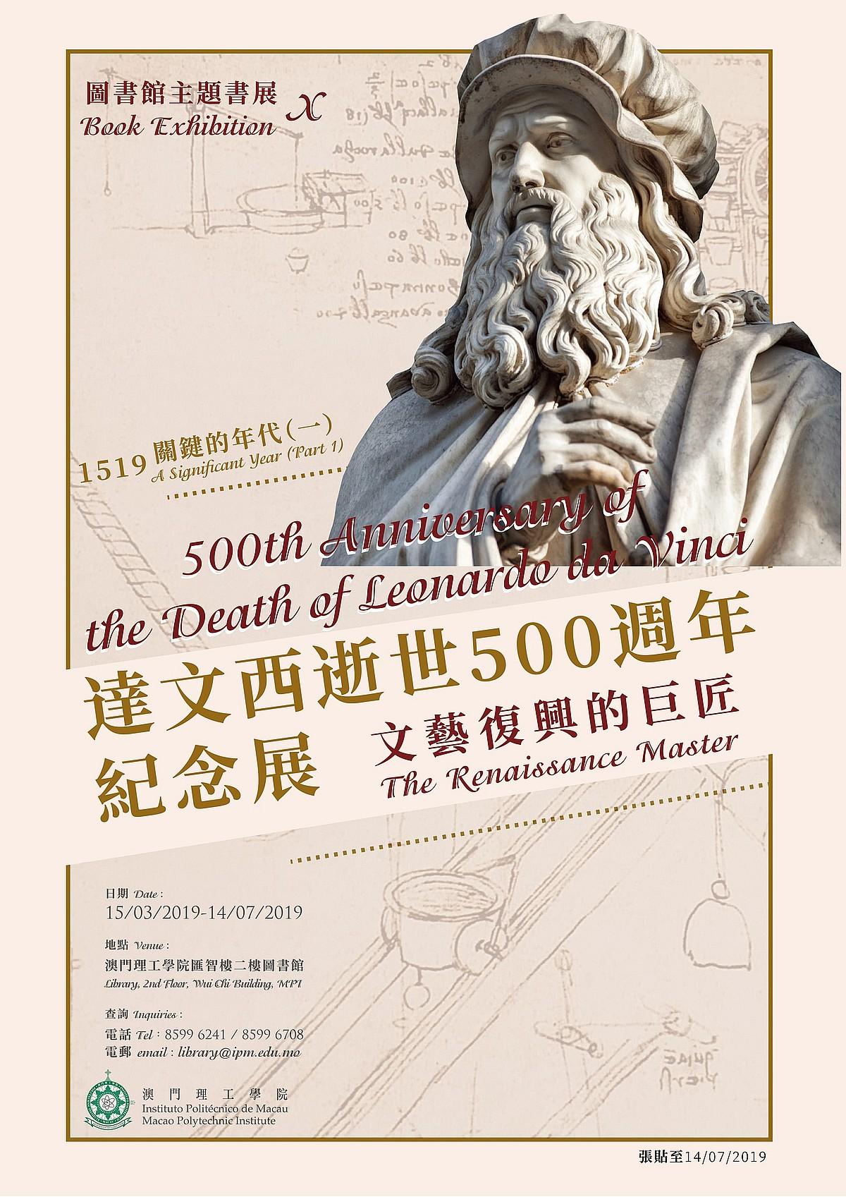 1519 – A Significant Year (Part 1) - The Renaissance Master: 500th Anniversary of the Death of Leonardo da Vinci