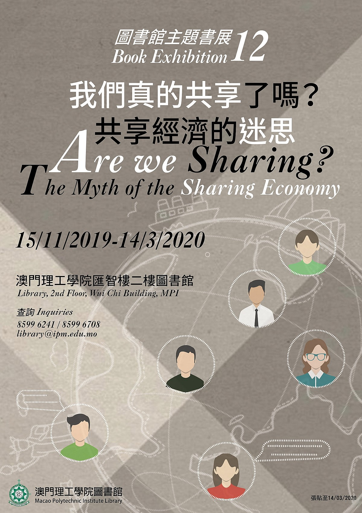 Are We Sharing? The Myth of the Sharing Economy