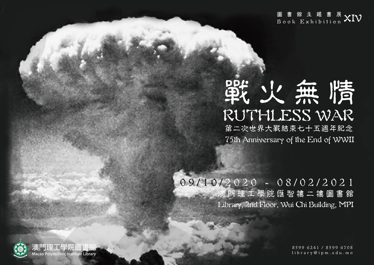 Ruthless War: 75th Anniversary of the End of WWII
