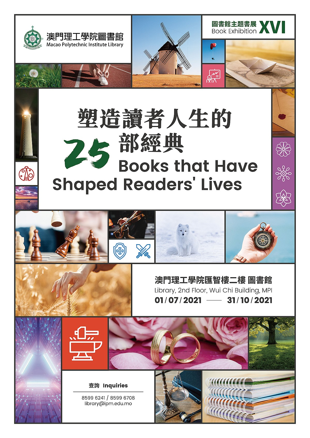 LIBRARY BOOK EXHIBITION 16 - 25 Books that Have Shaped Readers' Lives