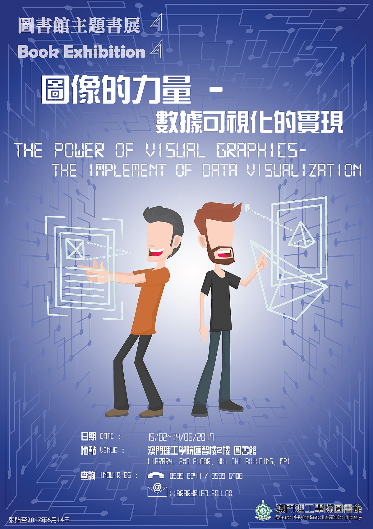 The Power of Visual Graphics - The Implement of Data Visualization
