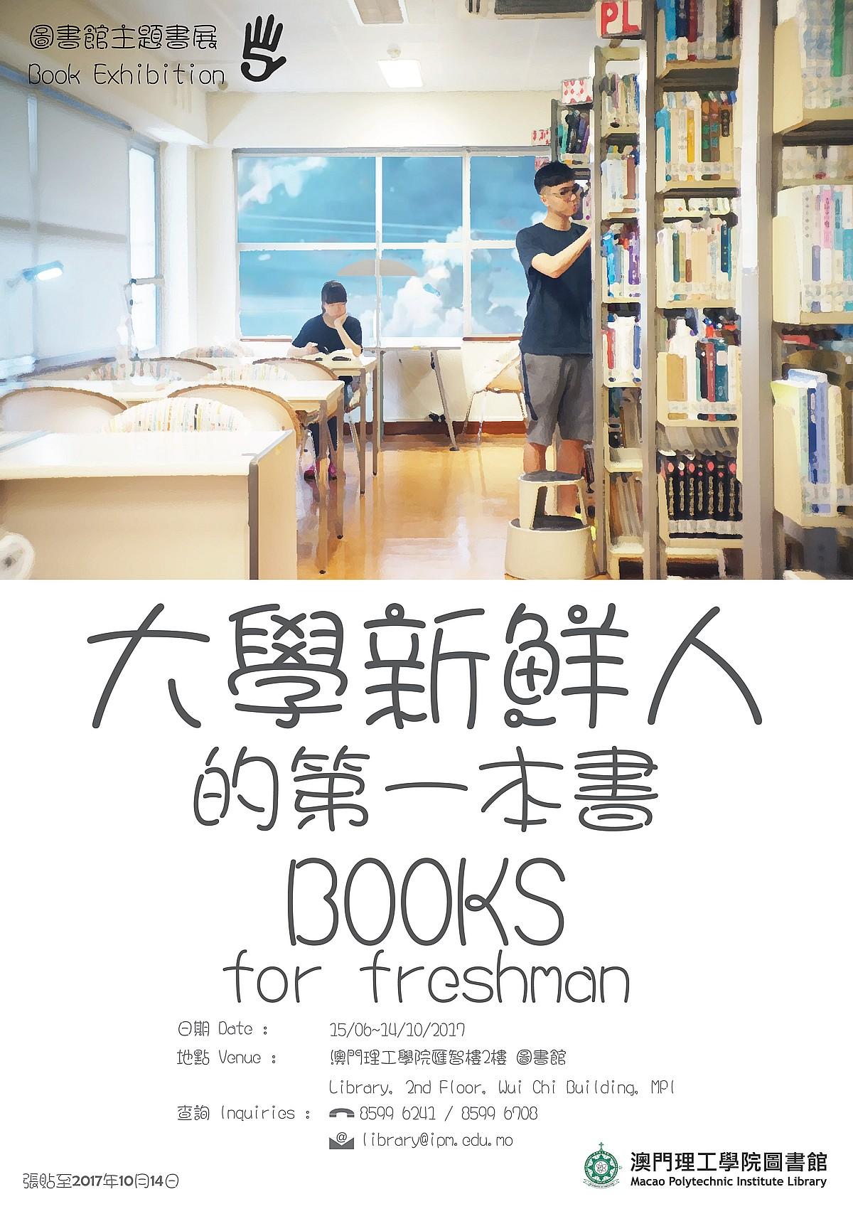 Books for Freshman
