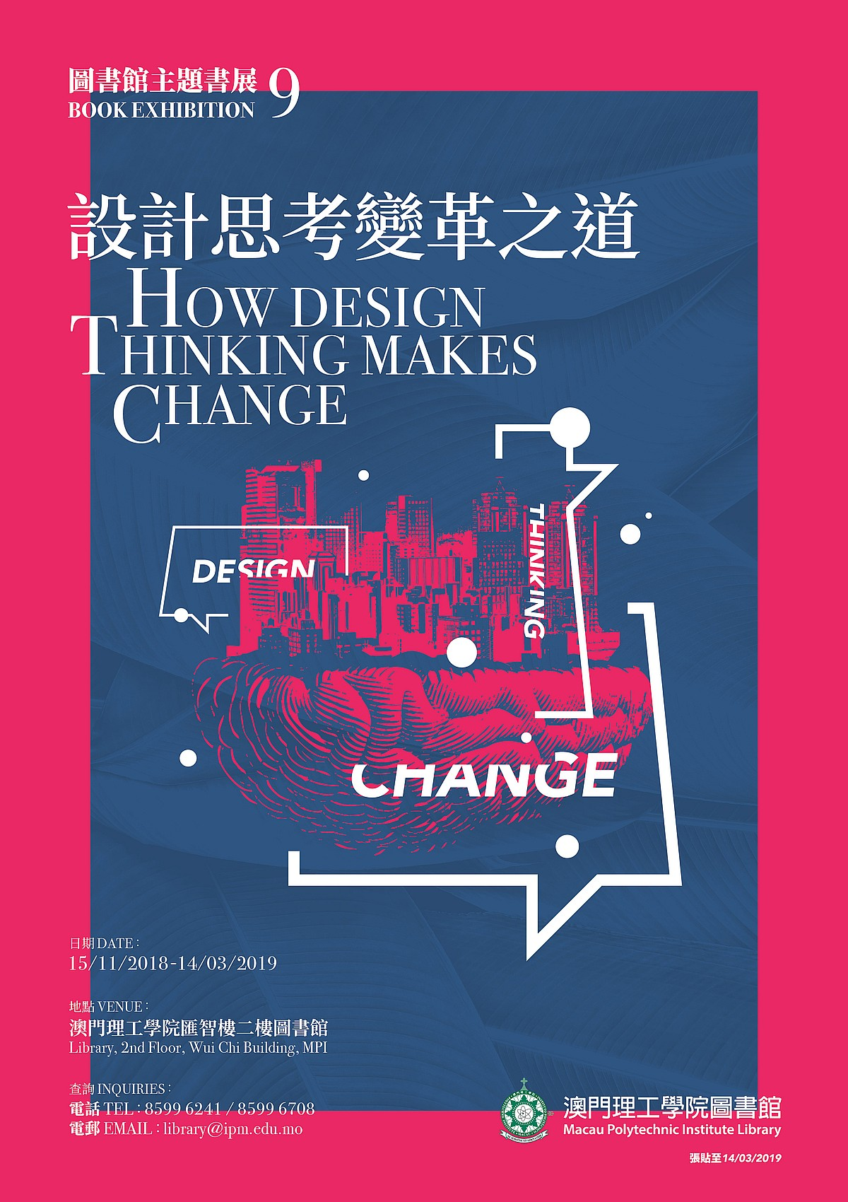 How Design Thinking Makes Change