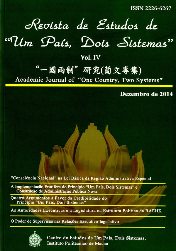 """Revista de Estudos de """"Um Pais, Dois Sistemas"""" """"一國兩制""""研究 (葡文專集)"""