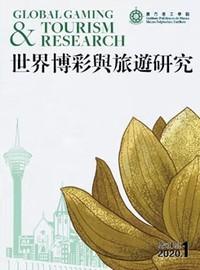 世界博彩與旅遊研究 Global Gaming & Tourism Research
