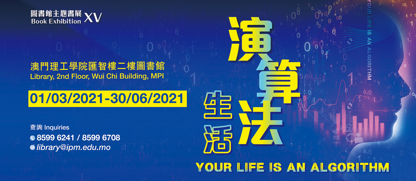 BOOK EXHIBITION 15 - YOUR LIFE IS AN ALGORITHM