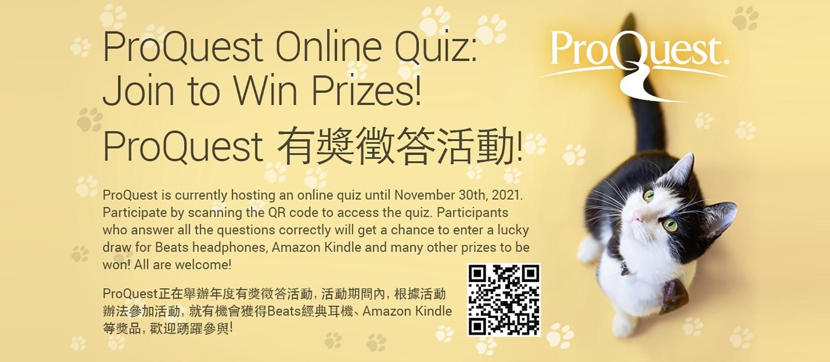 ProQuest Online Quiz for MALA