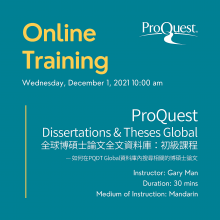 ProQuest Online Training: ProQuest Dissertations & Theses Global 全球博碩士論文全文資料庫:初期課程 — 如何在PQDT Global資料庫內搜尋相關的博碩士論文